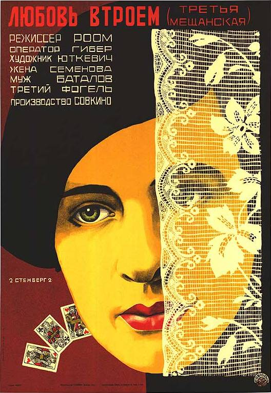 Bed and Sofa (Tretya meshchanskaya, 1927) original Soviet film poster by the Stenberg Brothers, Vladimir and Georgii