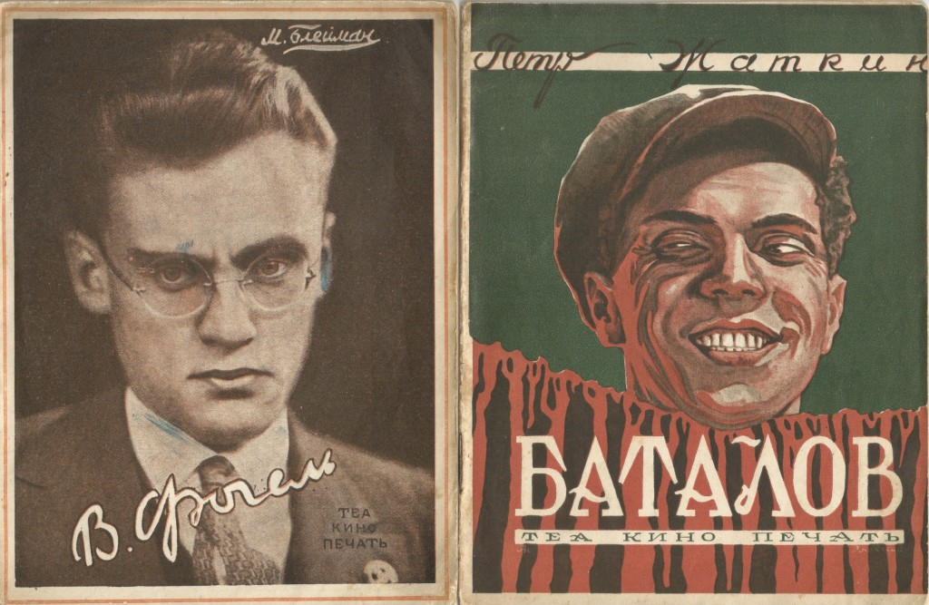 Vladimir Fogel and Nikolai Batalov, 1920s Russian fan booklets
